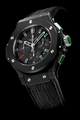 Hublot Big Bang GreenGo