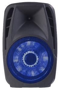 ZX 1681 1 auvisio Mobile PA Partyanlage PMA 900.k mit Bluetooth