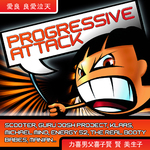 PROGRESSIVE ATTACK - 2 CDs mit 42 Tracks!