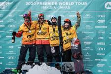 Freeride World Tour 2020: Gelungener Saisonauftakt in Hakuba!