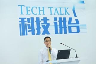 """The organizer introduced """"Tech Talk"""" last year to enrich the technology content of CHINAPLAS, creating a platform for international exhibitors to launch their state-of-the-art products"""