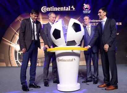 Continental startet AFC Asien Cup 2015 Trophy Tour und wird Sponsor des Team China