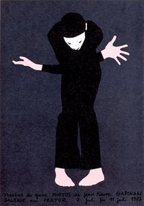 "Hubert Riedel - ""Pantomine"" (1987)"