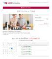 Verkaufen Sie mit dem SOFORT-Gutscheinsystem online Veranstaltungstickets mit festen Terminen.
