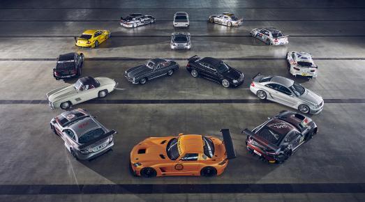01: Mercedes-Stern by SML  Bildrechte: SML CarGroup®