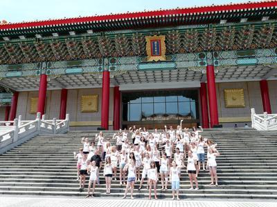 Taipeh Hall