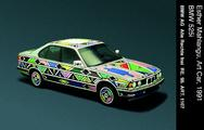 BMW Art Car by Esther Mahlangu at Museum of Arts and Design in New York City