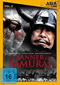 Das Banner des Samurai.jpg