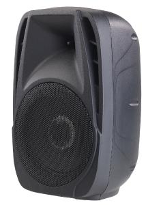 ZX 1681 4 auvisio Mobile PA Partyanlage PMA 900.k mit Bluetooth