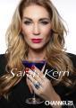 """Neue Schmuck-Kollektion """"Sarah Kern Luxury"""" startet bei CHANNEL21"""